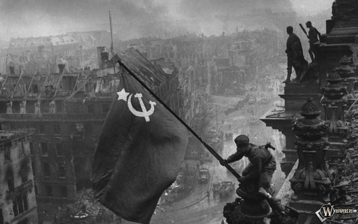 Флаг над Рейхстагом
