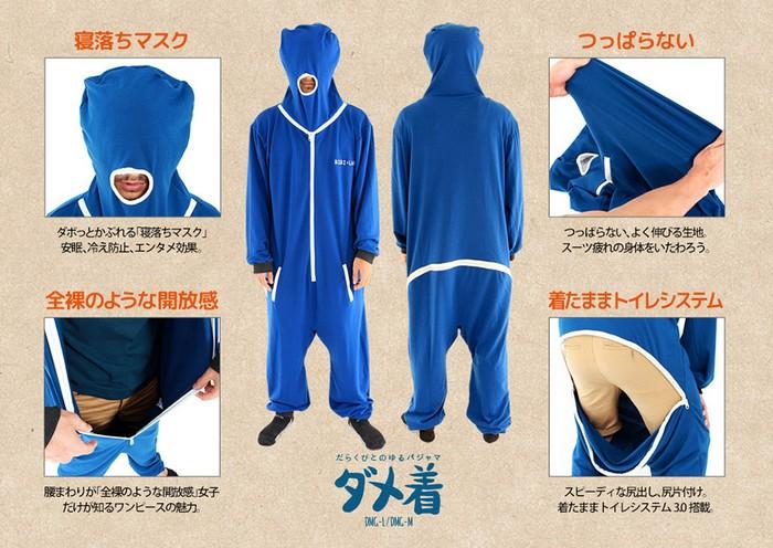 Dame Gi – наверное, самая странная пижама из Японии