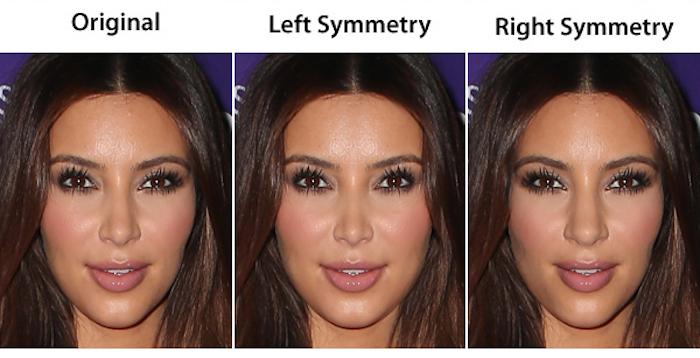 Красота в симметрии.