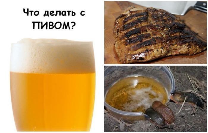 7 бытовых проблем, которые решаются с помощью пива