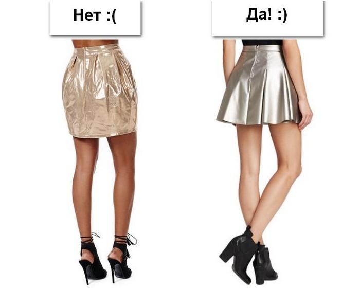 Фото попы в юбках платьях — img 3