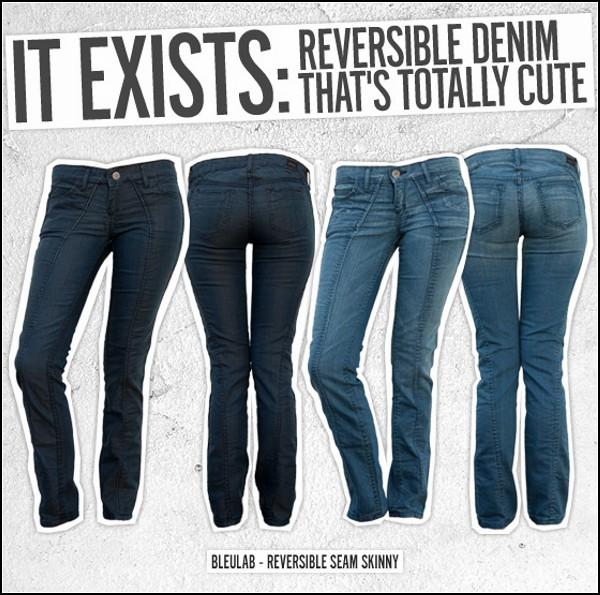 Стильные джинсы помогут сэкономить на покупке второй пары