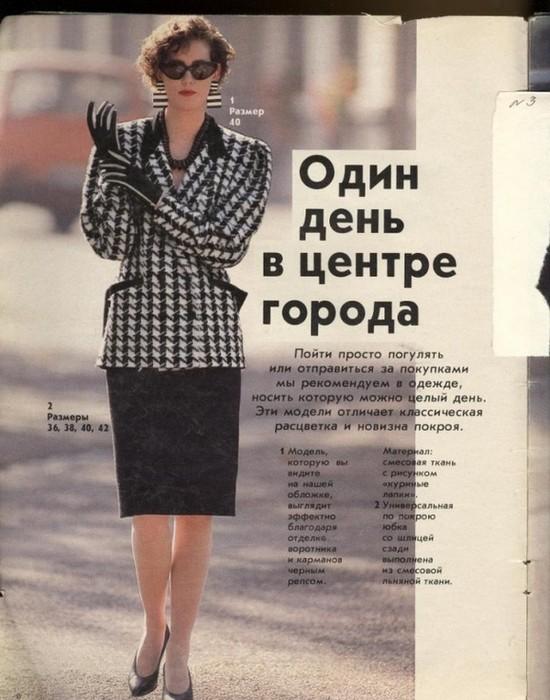 Первый выпуск был посвящён теме монохрома в моде…