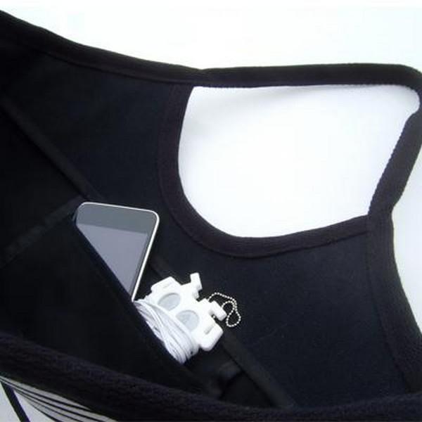 «Стройнящая» сумка Contour