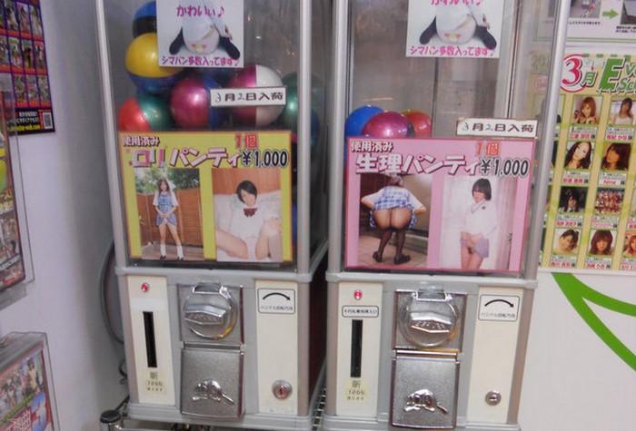 20 странных вещей, которые можно купить в торговых автоматах