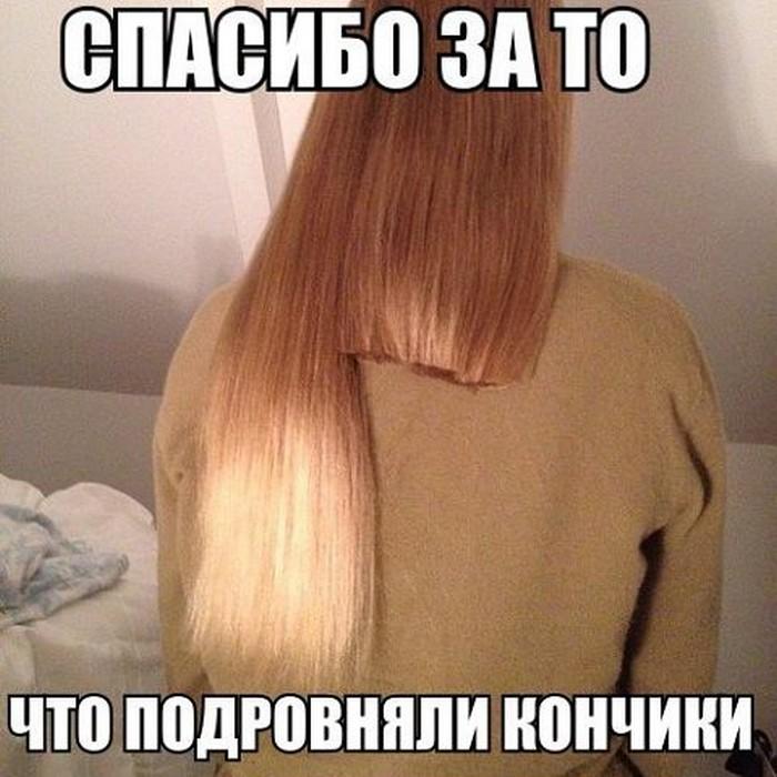 Когда парикмахер слегка переборщил…