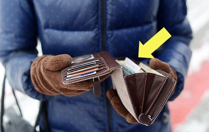 5 неожиданно ценных находок в собственном кармане.