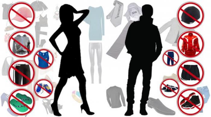 При несоблюдении дресс-кода вас могут и «попросить».