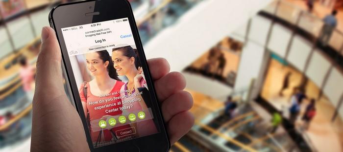 С общественными сетями, особенно в крупных торговых центрах, нужно держать ухо востро