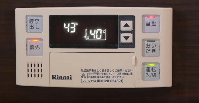 Поддержание необходимой температуры.