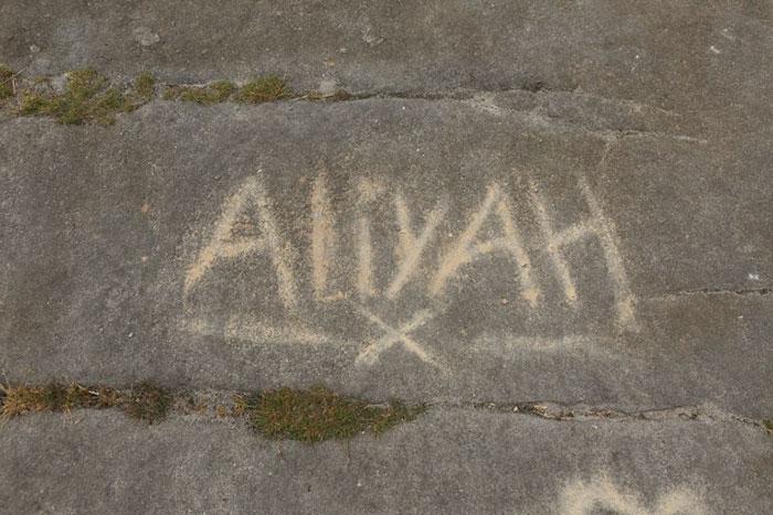На месте камня подростки оставили «автографы».