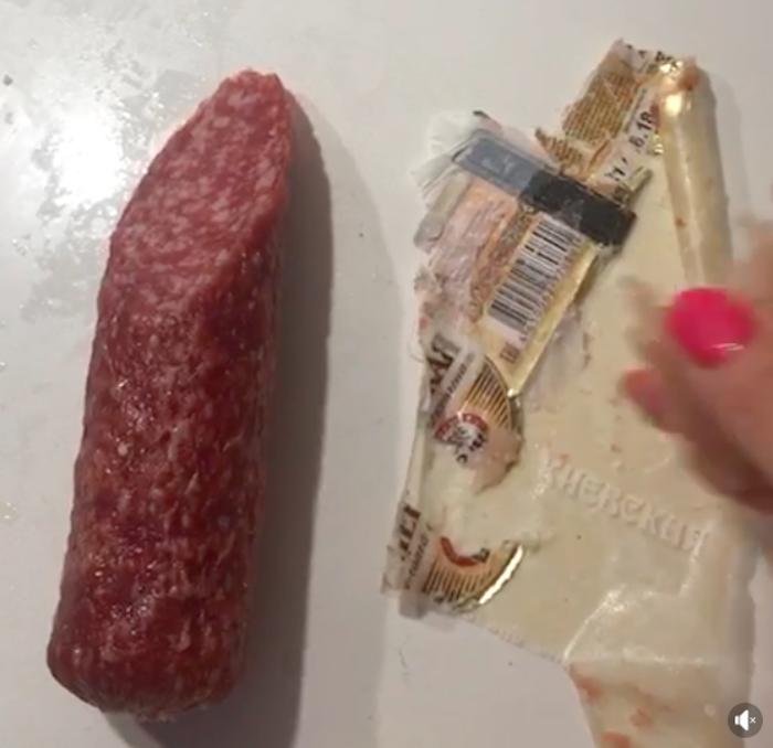 Вот так выглядела колбаса «до».