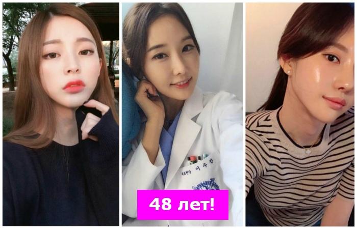 Когда тебе 40, но кожа выглядит лет на 20 моложе.