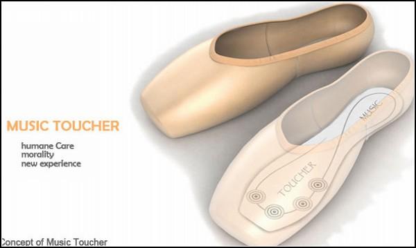 Концепт балетных туфель для глухих детей