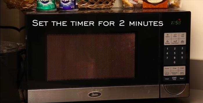 Время выдержки – 2 минуты.
