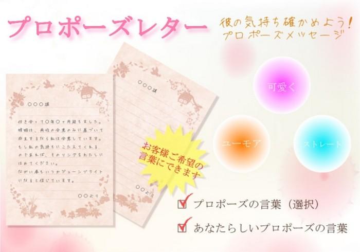 Nadeshiko – необычный сервис для женщин, которые очень хотят замуж