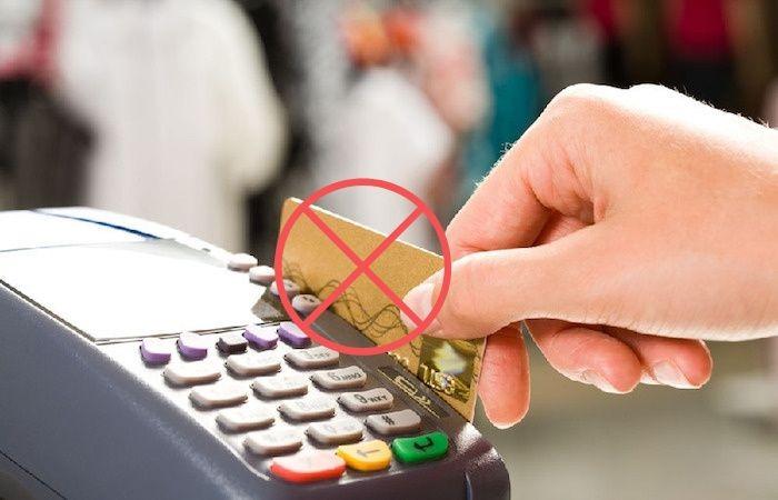 Когда точно не стоит расчехлять банковскую карту.