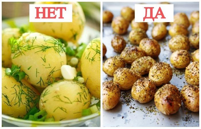 Молодая картошка без шкурки – деньги на ветер.