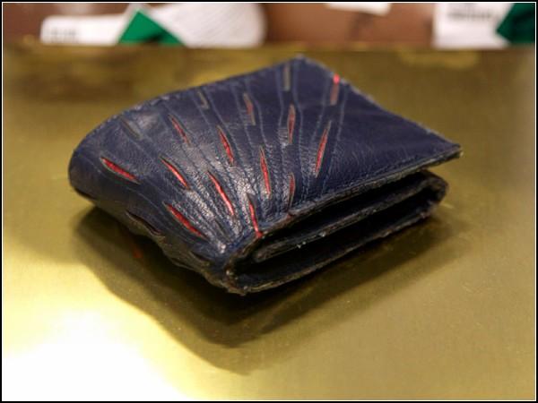 Умный кошелёк научит планировать бюджет: модель Peacock