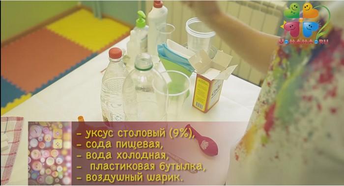 Фокусы, которые удивят детей и объяснят основы точных наук