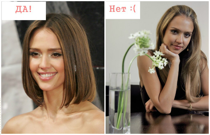 Стилисты звёзд советуют, как найти идеальный пробор для своего типа лица