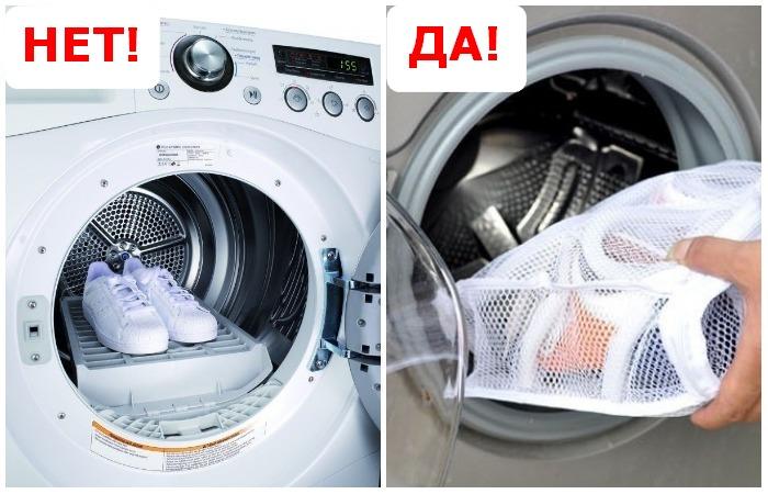 Как правильно стирать обувь в машинке.