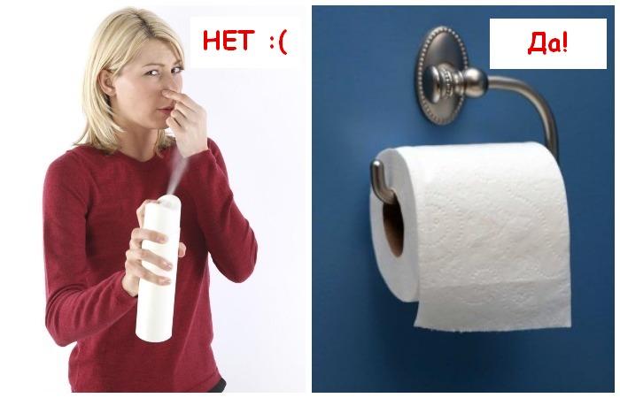 Как туалетная бумага может заменить освежитель воздуха
