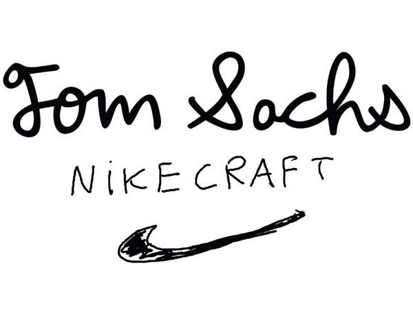 Капсульная коллекция NikeCraft прямиком из космоса