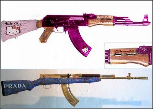 Обзор самого женского оружия: гламурные автоматы