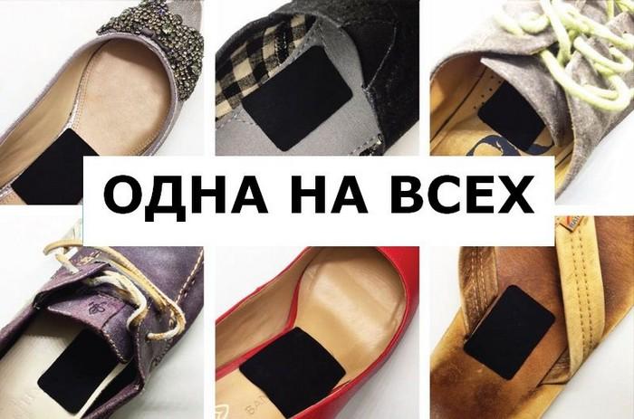 Zorpads подходят для обуви любого размера и фасона