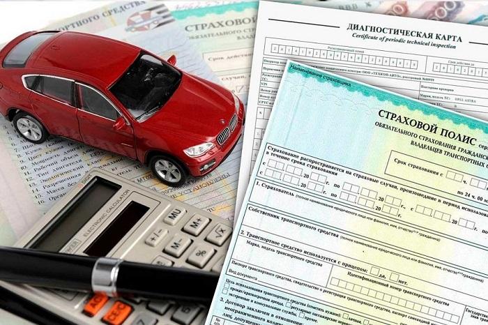Сколько стоит страховка машины?/ Фото: proalbea.ru
