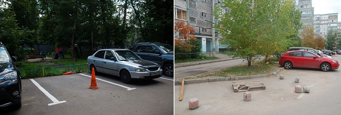 Конусы и ящики на парковочных местах/ Фото: fishki.net