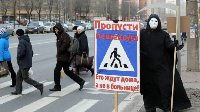 Особенности российского менталитета применительно к ПДД/ Фото: mdr.de