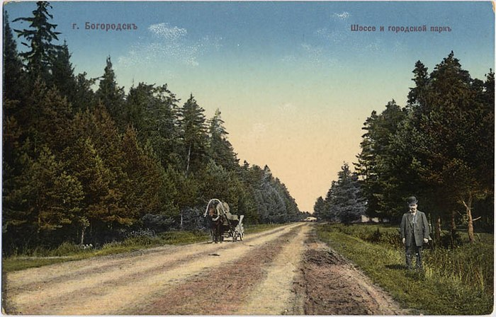 Телега, едущая с правой стороны дороги/ Фото: wikiwand.com