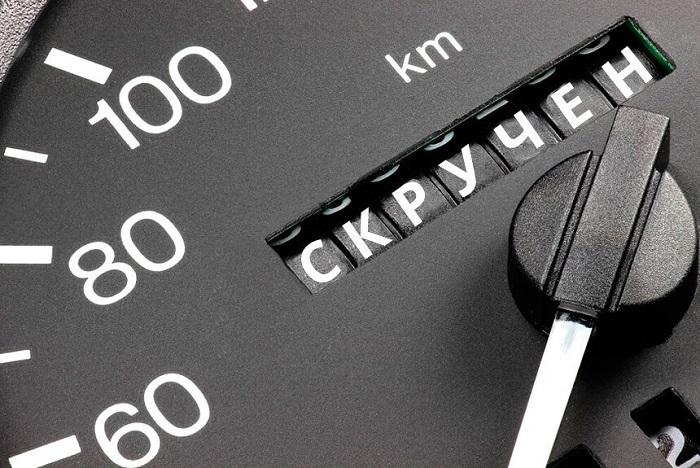 Проверяем пробег на «скрученность»/ Фото: avtocod.ru