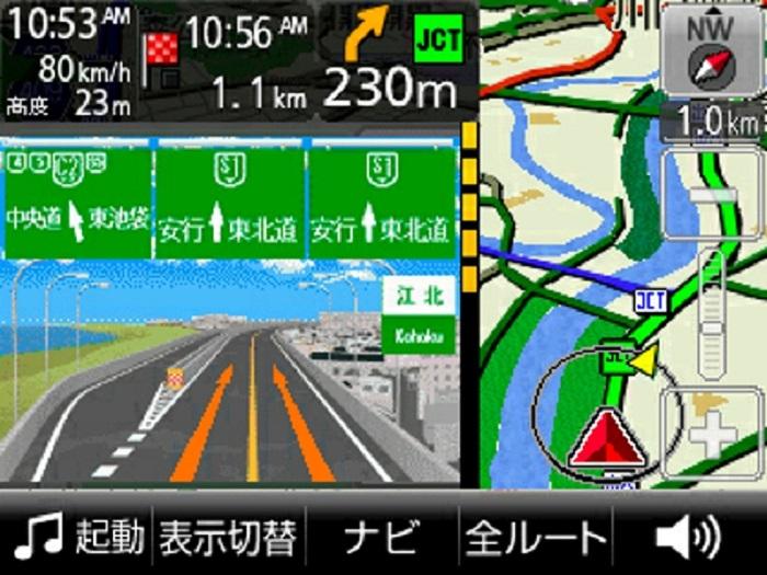 Японский навигатор/ Фото: sony.jp