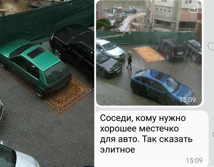 «Ковропарковка» в одном из минских дворов/ Фото: auto.onliner.by