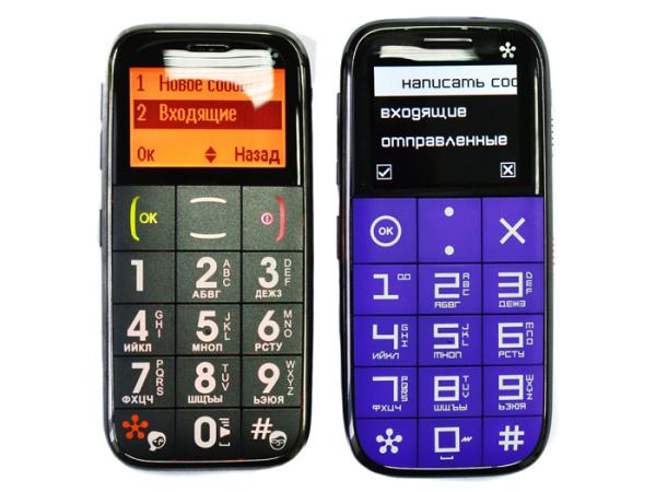 Мобильные телефоны Just5 CP10