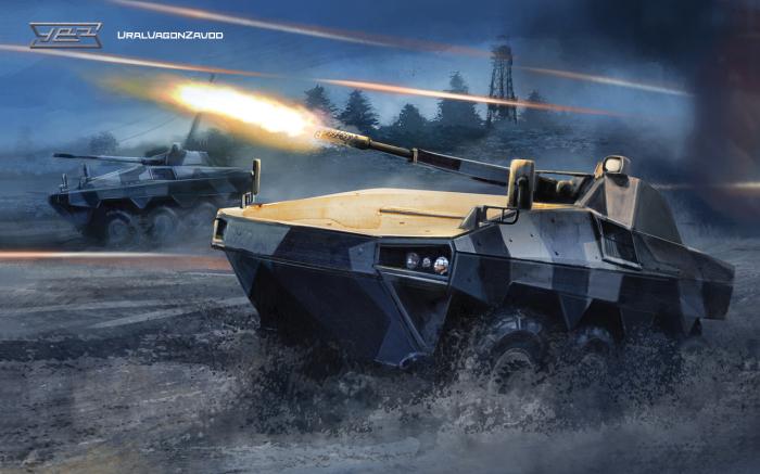 Боевая машина пехоты «АТОМ» с 57-мм автоматической пушкой.