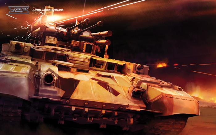 Боевая машина поддержки танков БМПТ-1.