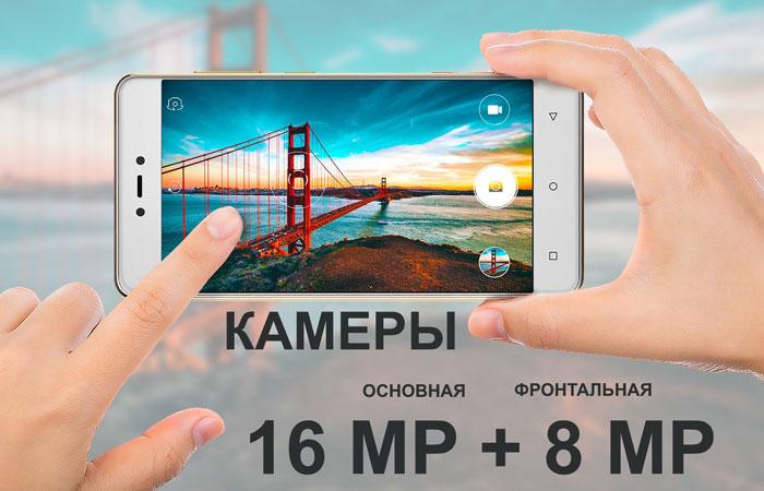 Смартфон BQ-5032 Element.