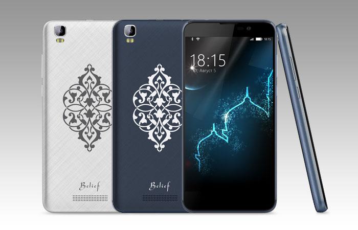 Мусульманский смартфон BQ-5071 Belief.