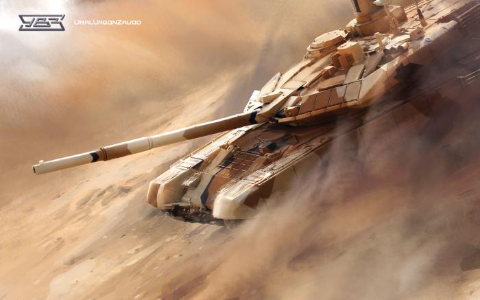 Танк T-90CM на акварели с военной техникой УралВагонЗавода