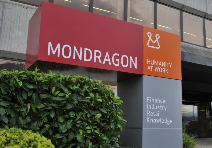 Вход в главный офис Мондрагонской корпорации