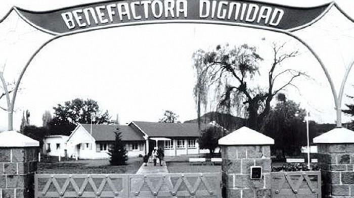 Центральный вход в Колонию Дигнидад