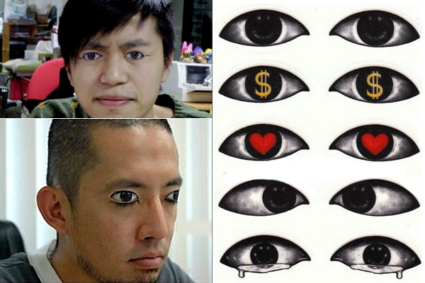 глаза-наклейки Eyelid Stickers