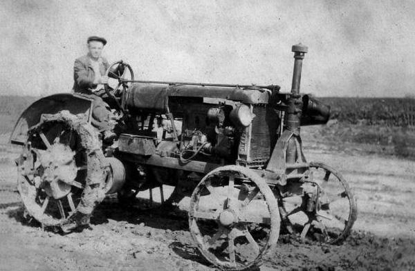 Трактор Универсал