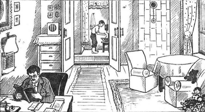 Увлекательная головоломка из советского журнала для школьников.