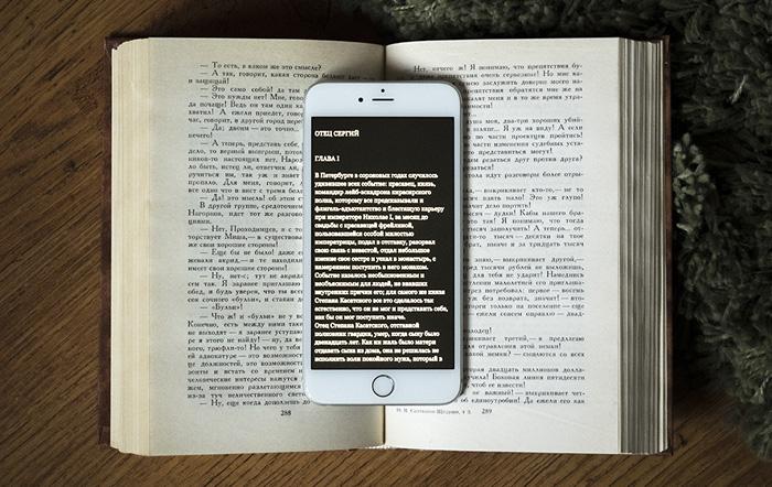 25 тысяч бесплатных книг в приложении «Домашняя Библиотека».