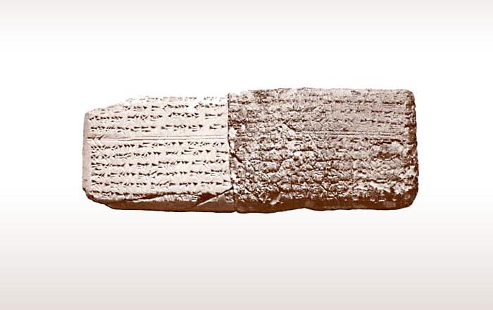 Самая древняя в мире записанная мелодия